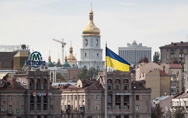 Госстат: ВВП Украины вырос на0,2%