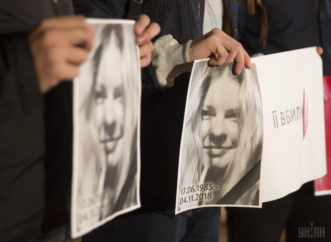 Суд виніс постанову про обрання запобіжного заходу Олексію Левіну, який є одним із фігурантів справи вбивства Катерини Гандзюк, у вигляді утримання під вартою.