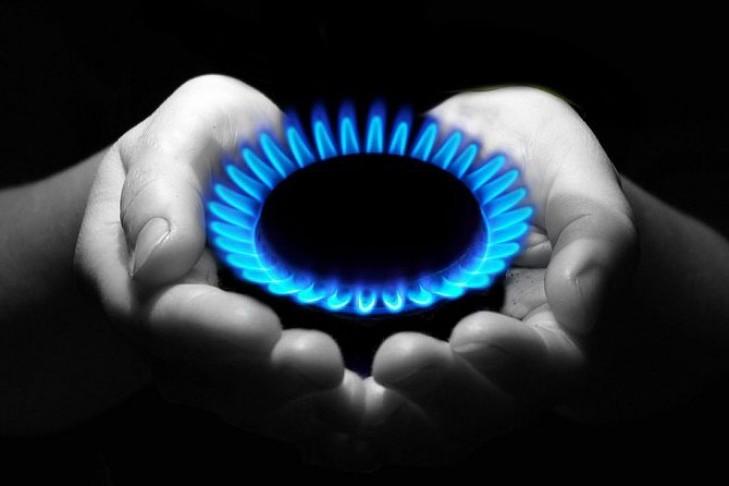 Коболев: Нафтогаз вначале лета понизит цены нагаз на8%