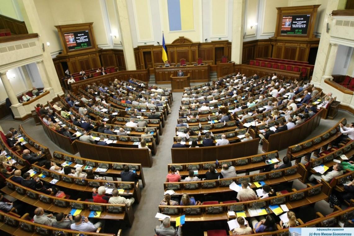 У середу, 29 травня, Верховна рада планує заслухати звіт Рахункової палати за 2018 рік. У другу половину дня народні депутати працюватимуть у комітетах, фракціях і групах.