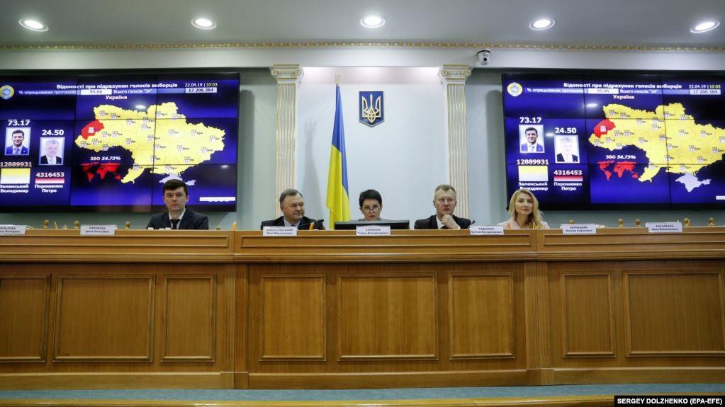 Центральная избирательная комиссия внесла изменения в свое постановление №893 от 13 сентября 2012 года, которым исключила необходимость при изменении места голосования предоставлять подтверждающий документ.