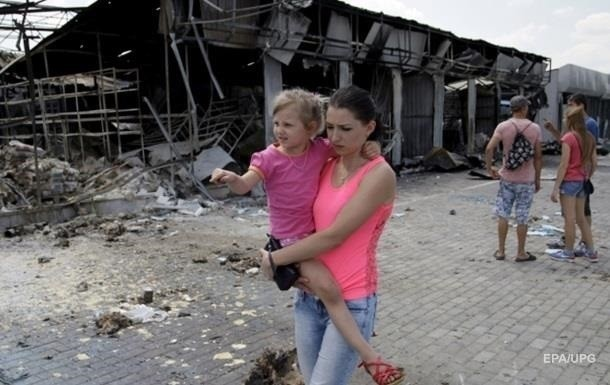 Подсчитаны экономические потери Донбасса из-за войны