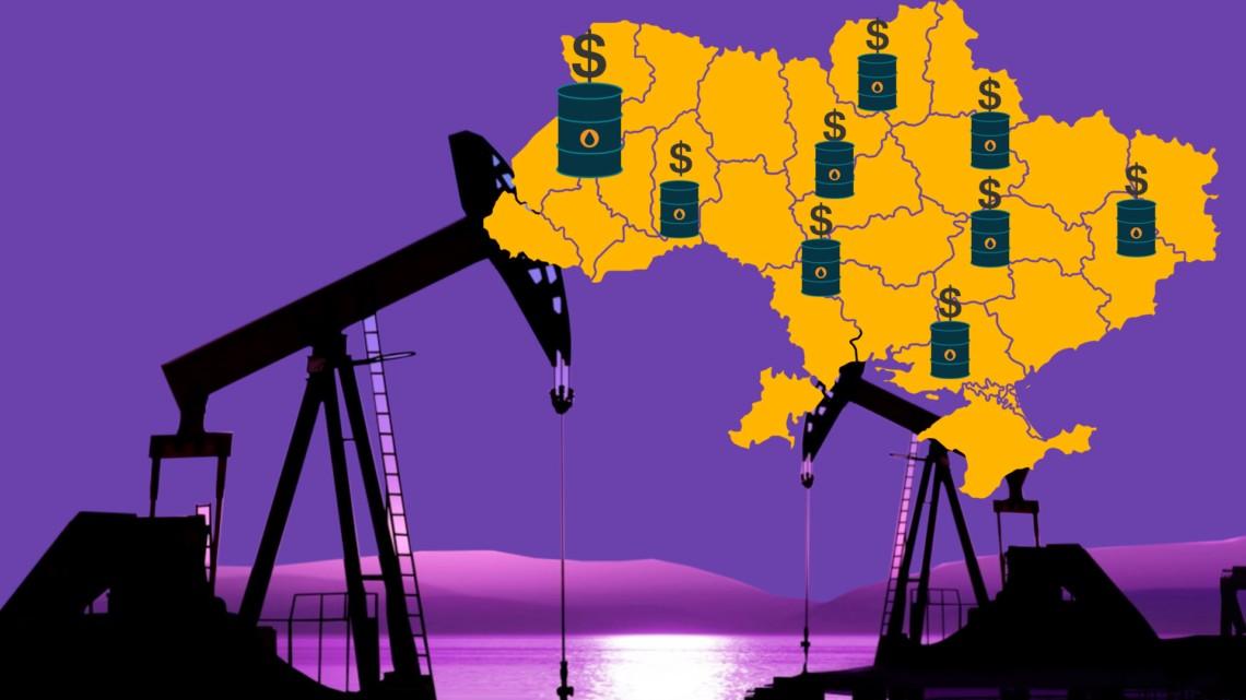 Поставки дизтоплива исжиженного газа в Украинское государство снижены— «Нефтяные» санкции