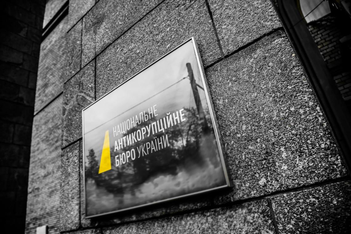 У Національному бюро підтвердили проведення слідчих дій у будівлі Федерації футболу України у справі штучних полів.