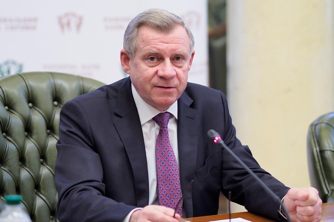 """Результат пошуку зображень за запитом """"Голова НБУ заробив у травні більш ніж 330 тисяч гривень"""""""