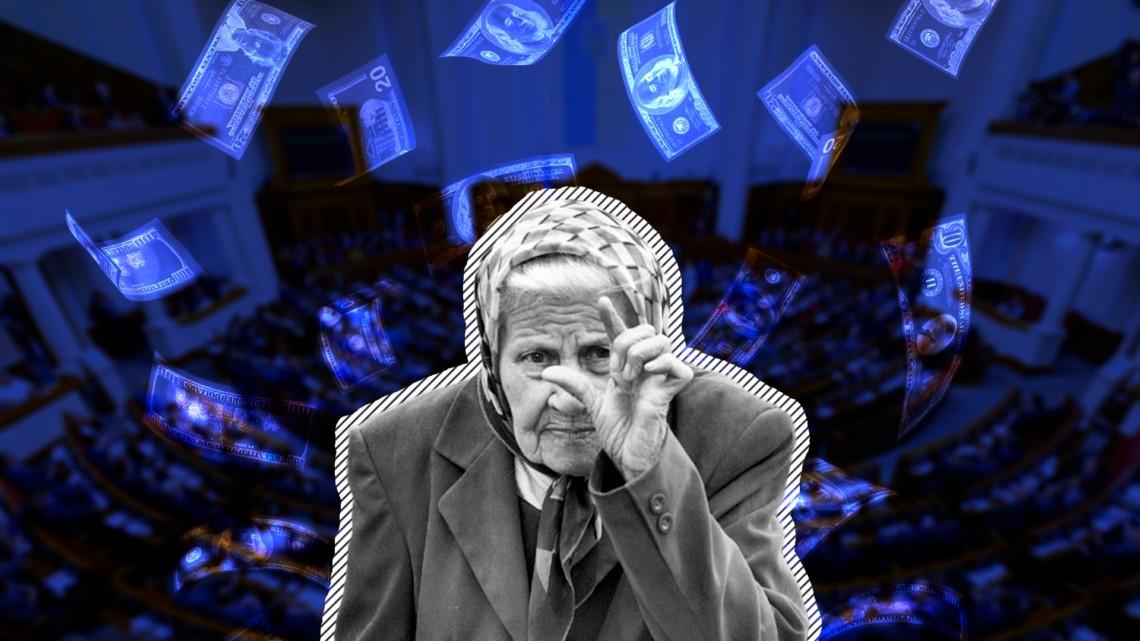 Пенсіонери в Україні – що політики обіцяють пенсіонерам » Слово і Діло