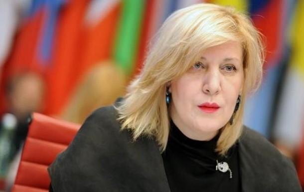 Комісар Ради Європи з прав людини Дуня Міятович планує відвідати анексований Крим. У Криму поставили правозахисниці умову і вимагали узгодити візит з російською владою.