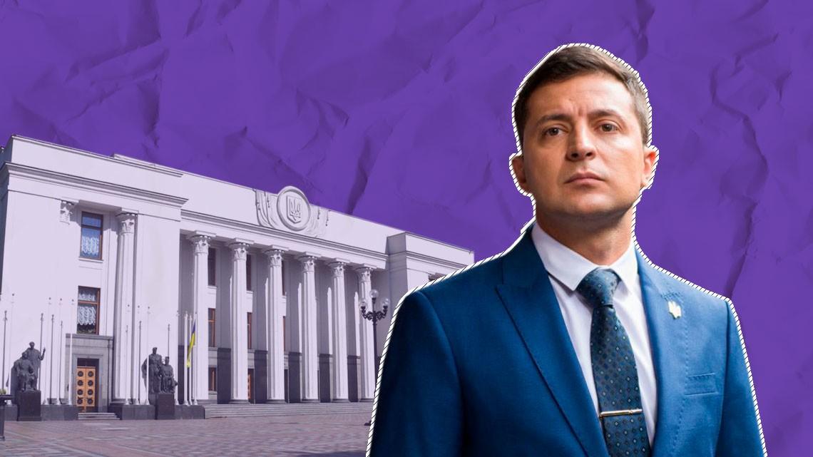 Комитет: Впредставлении Банковой нет оснований для увольнения руководителя ГПУ Луценко