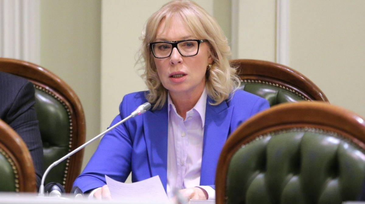 Денісова заявила про необхідність держпрограм щодо сурогатного материн
