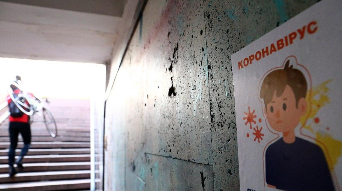 Степанов: Закарпаття та Вінниччина — за крок до червоної зони