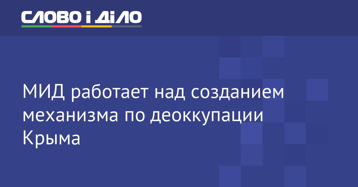 Лента последних новостей по украине