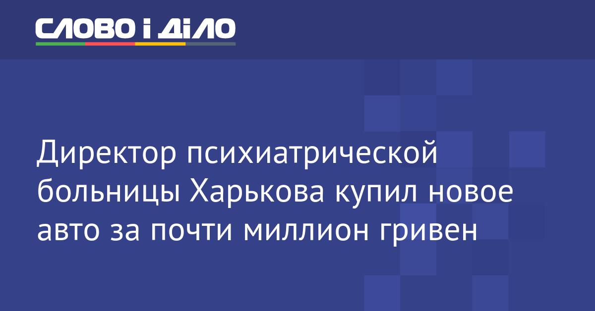 Номер краевой больницы города владивостока