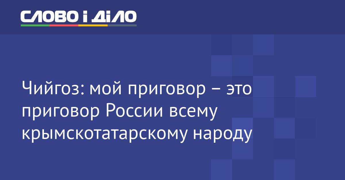 Забмедиа.ру свежие новости читы