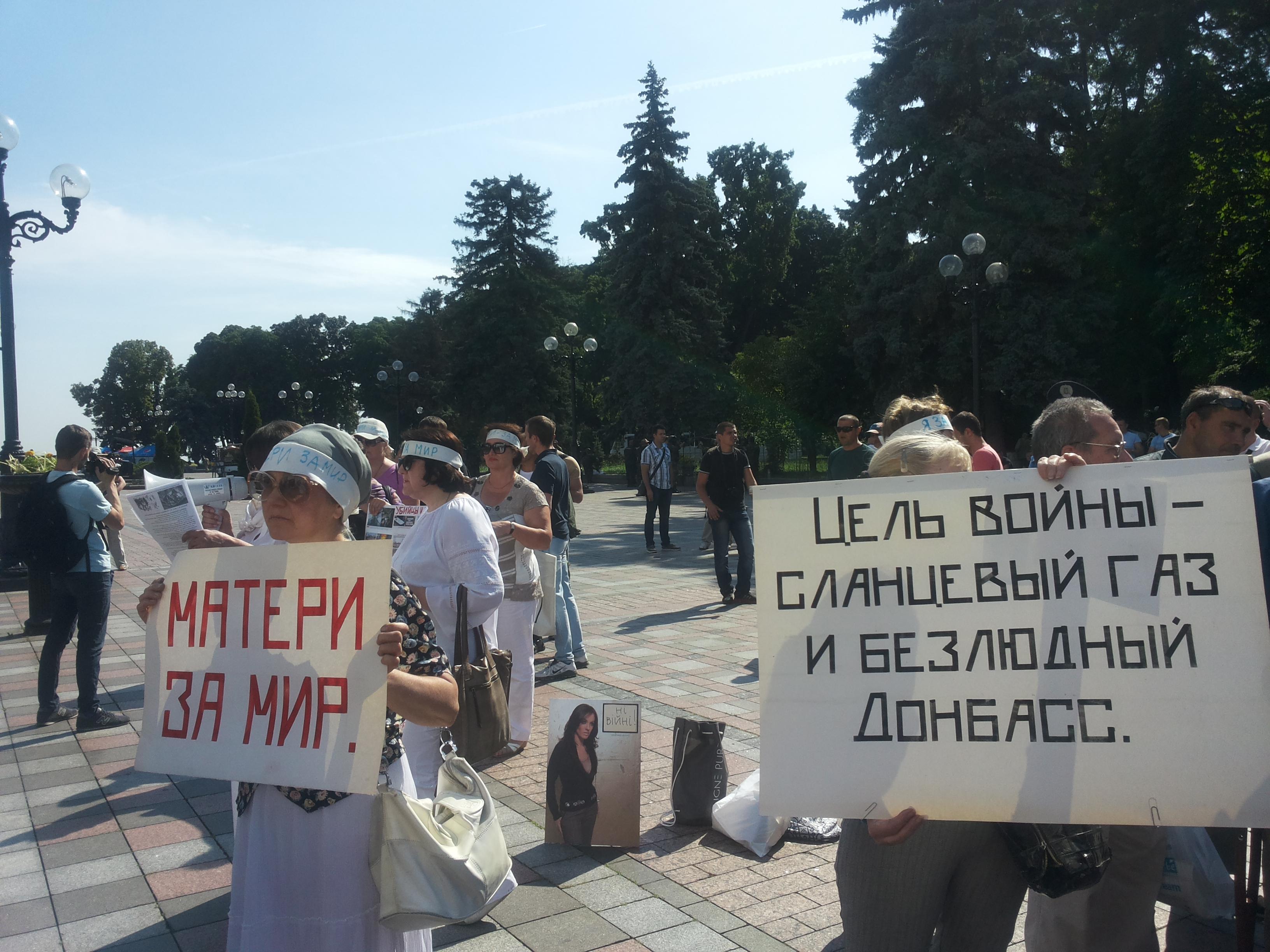 Харьковская область  Википедия