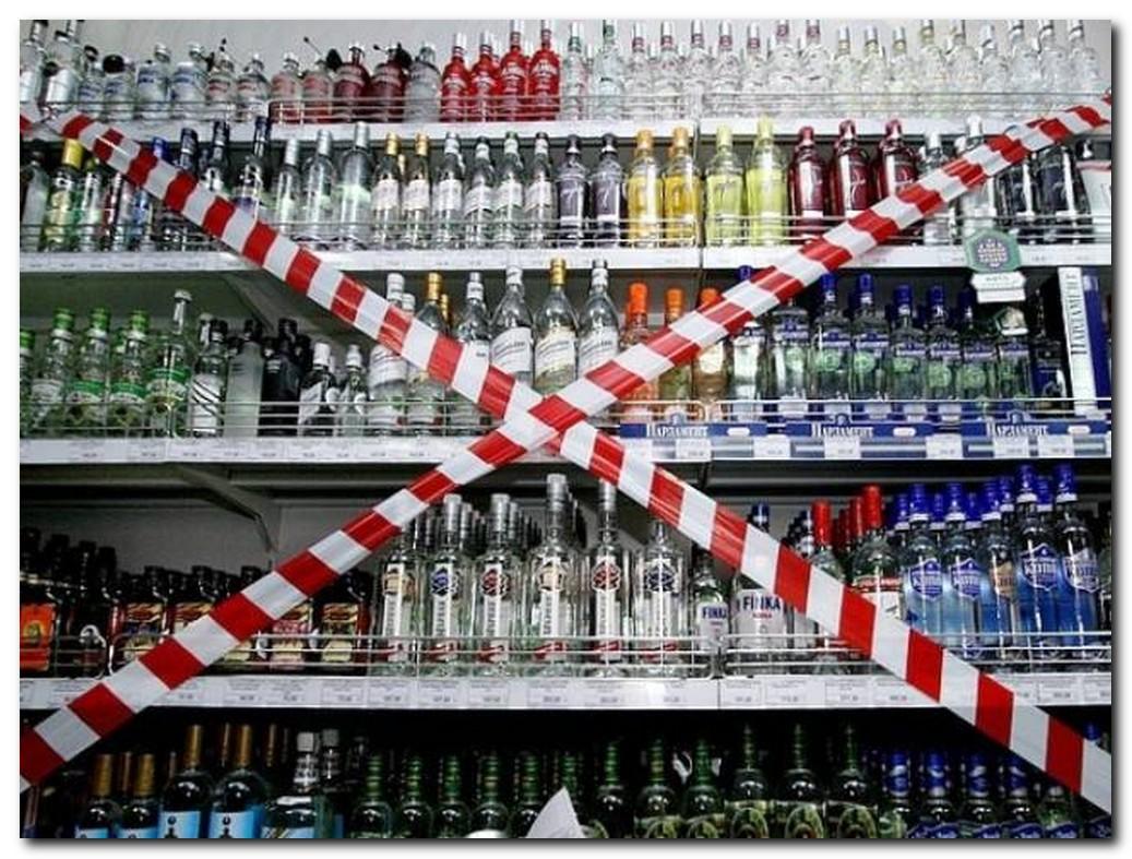 """Результат пошуку зображень за запитом """"В Івано-Франківську планують заборонити продаж алкоголю вночі."""""""