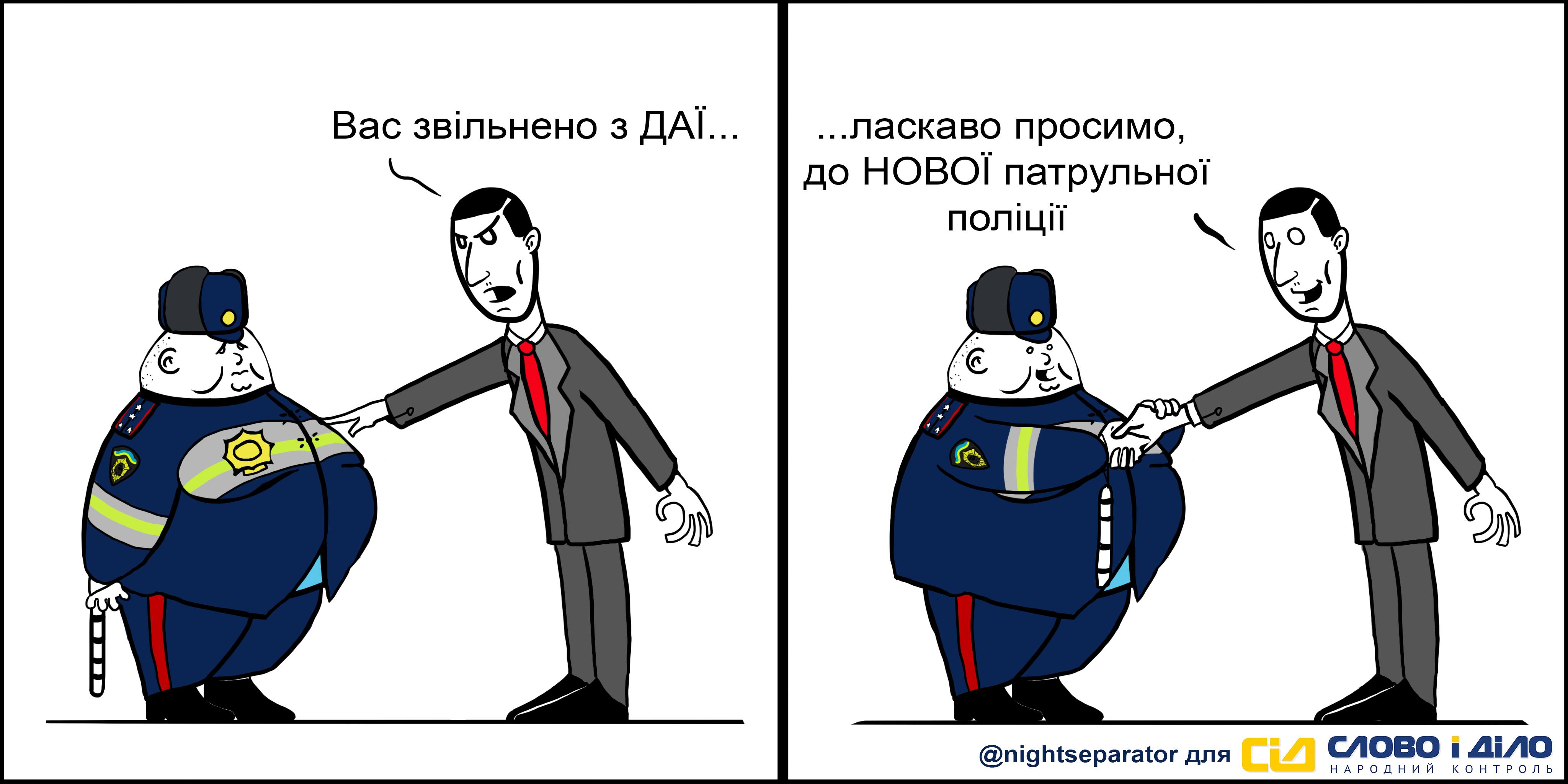 """Госпредприятие """"Антонов"""" призывает Авакова лично разобраться с избиением авиаконструктора Ковальского - Цензор.НЕТ 1552"""