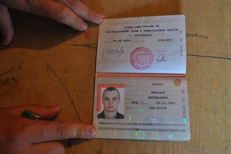 Красоту твоей, картинки паспорта рф в развернутом виде