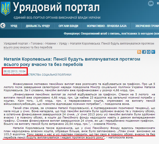 http://www.kmu.gov.ua/control/uk/publish/article?art_id=246030637&cat_id=244276429