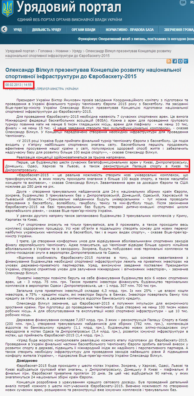 http://www.kmu.gov.ua/control/uk/publish/article?art_id=246042032&cat_id=244276429