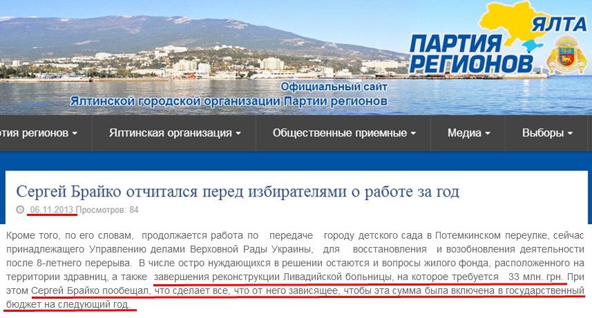 Сайт ялтинская компания создание сайта в wix инструкция