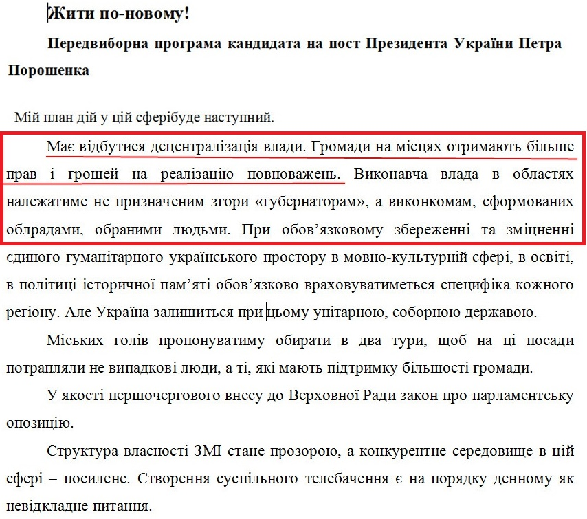 http://www.cvk.gov.ua/pls/vp2014/WP009?PT021F01=134&PT001F01=702