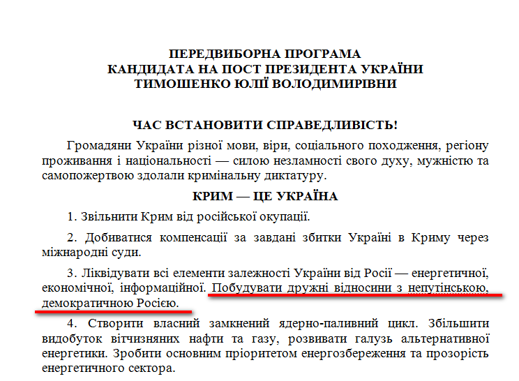 http://www.cvk.gov.ua/pls/vp2014/WP001