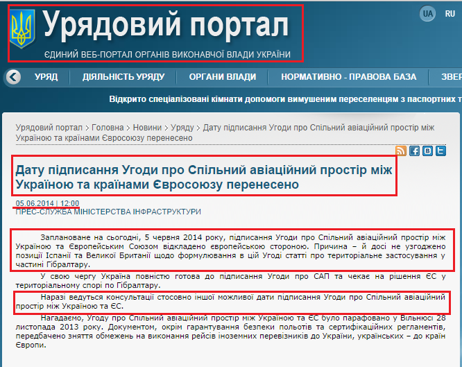 http://www.kmu.gov.ua/control/uk/publish/article?art_id=247366151&cat_id=244276429