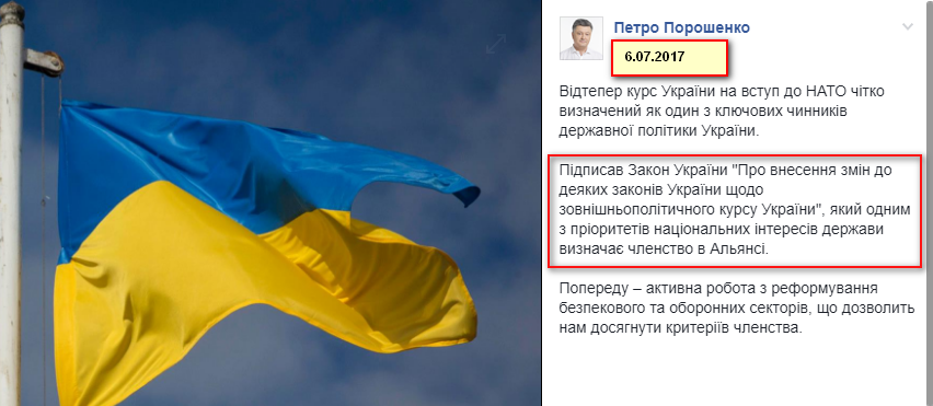 https://www.facebook.com/petroporoshenko/photos/a.474415552692842.1073741828.474409562693441/1051747514959640/?type=3&theater
