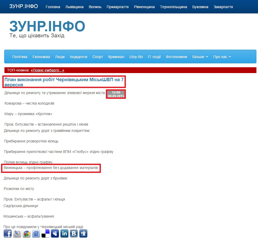 http://zunr.info/index.php?m=news&d=view&nid=103127
