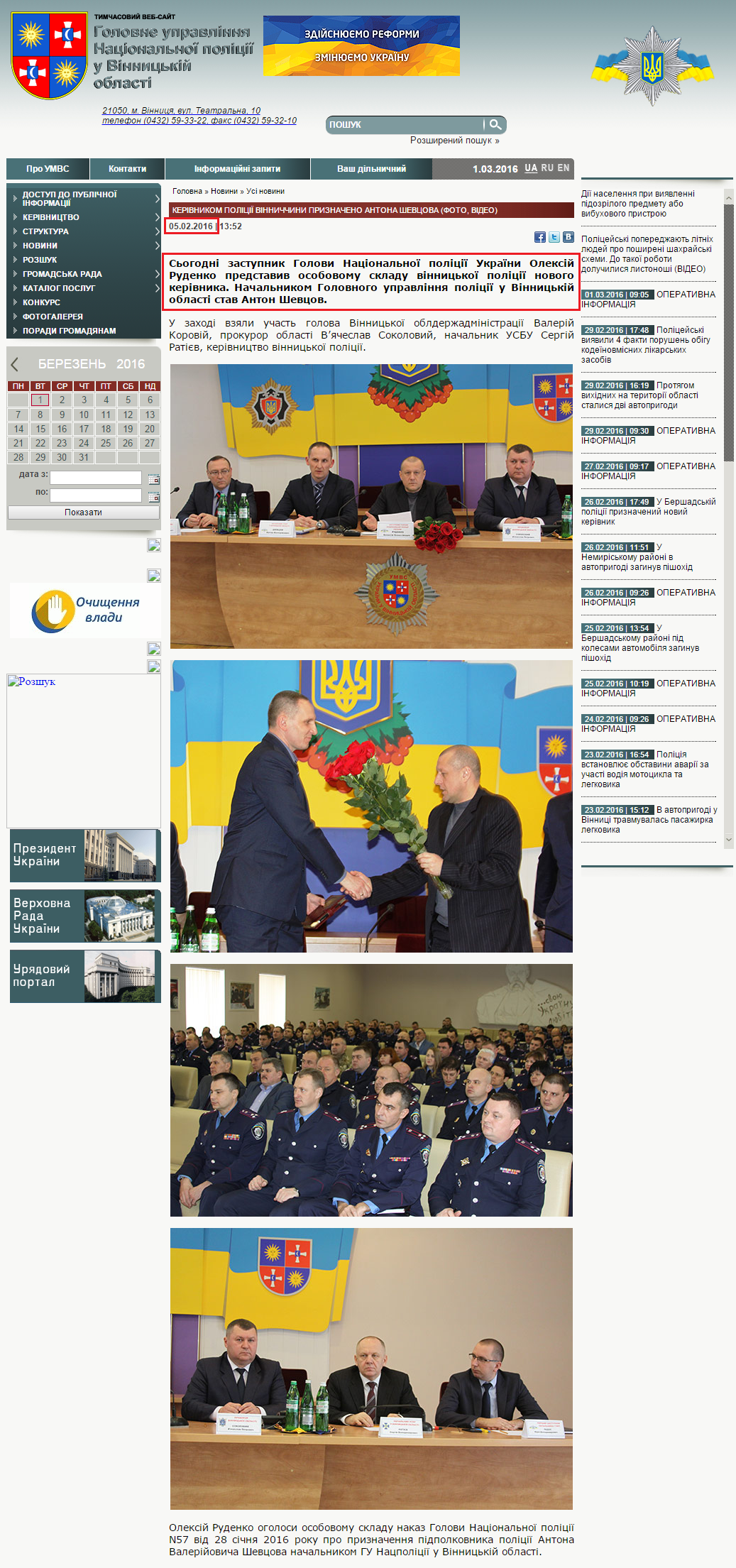 http://www.vn.npu.gov.ua/uk/publish/article/239291