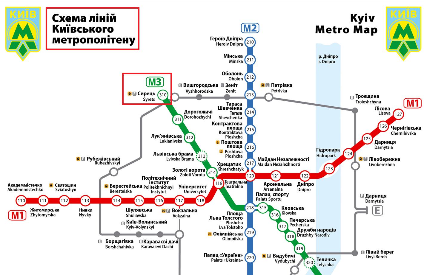 Картинки карта метро киев