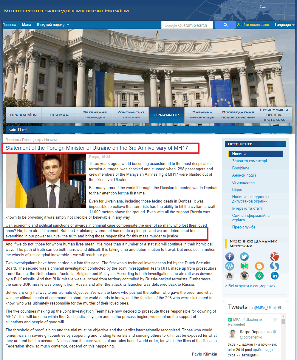 http://mfa.gov.ua/ua/press-center/news/58617-statement-of-the-foreign-minister-of-ukraine-on-the-3rd-anniversary-of-mh17