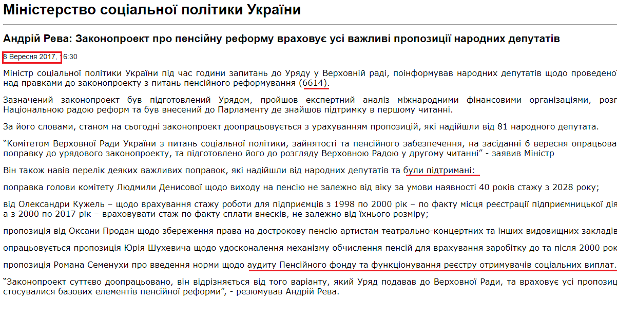 http://www.msp.gov.ua/news/13874.html?PrintVersion