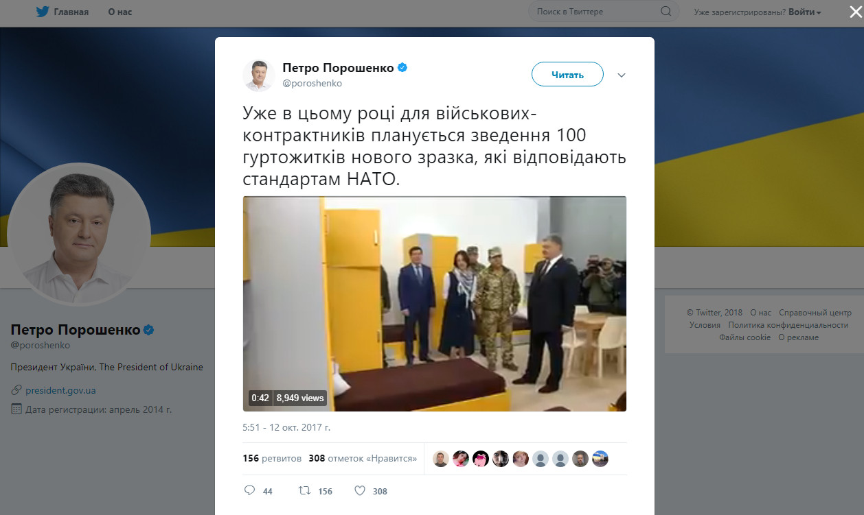 https://twitter.com/poroshenko/status/918459216209301504/video/1