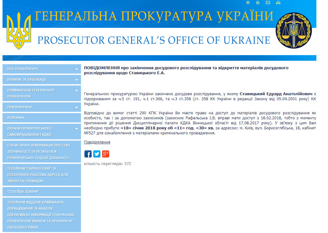 https://www.gp.gov.ua/ua/news/povistky.html?_m=publications&_t=rec&id=221926
