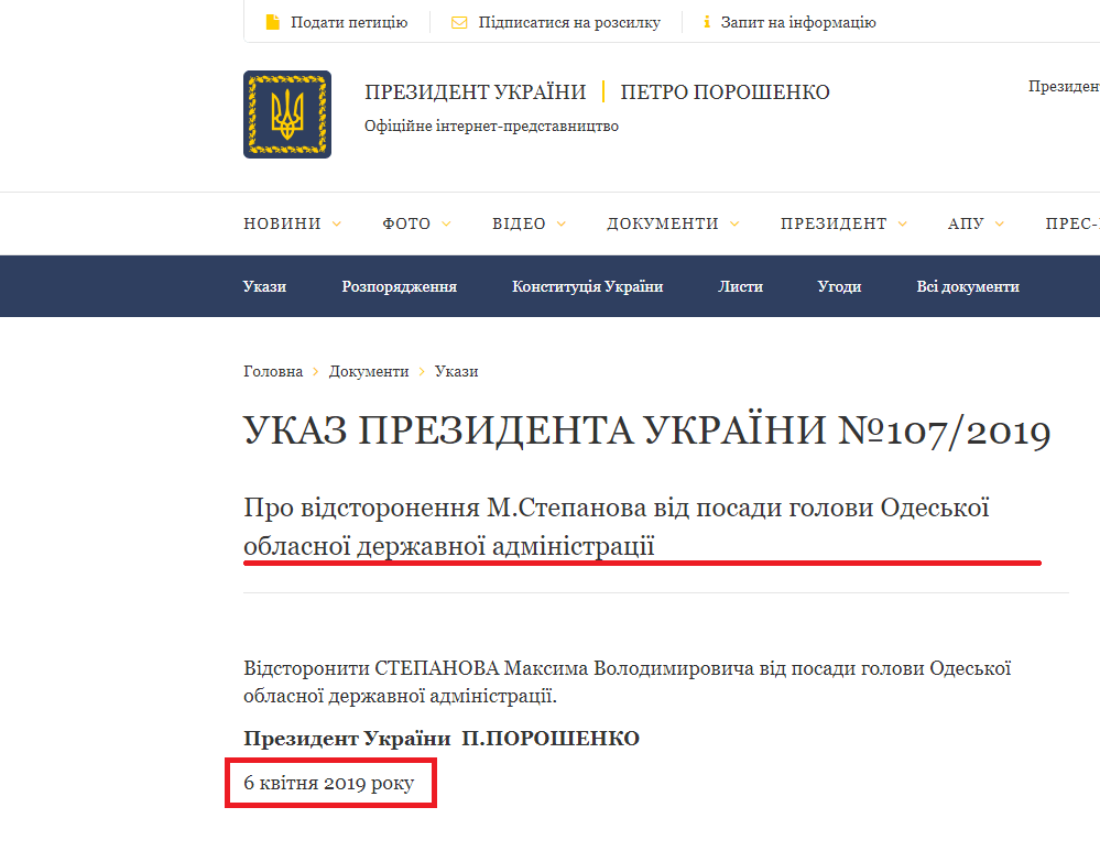 https://www.president.gov.ua/documents/1072019-26418