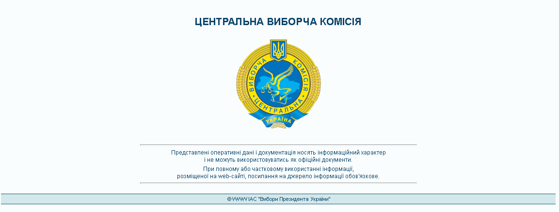 http://www.cvk.gov.ua/pls/vp2019/WP001