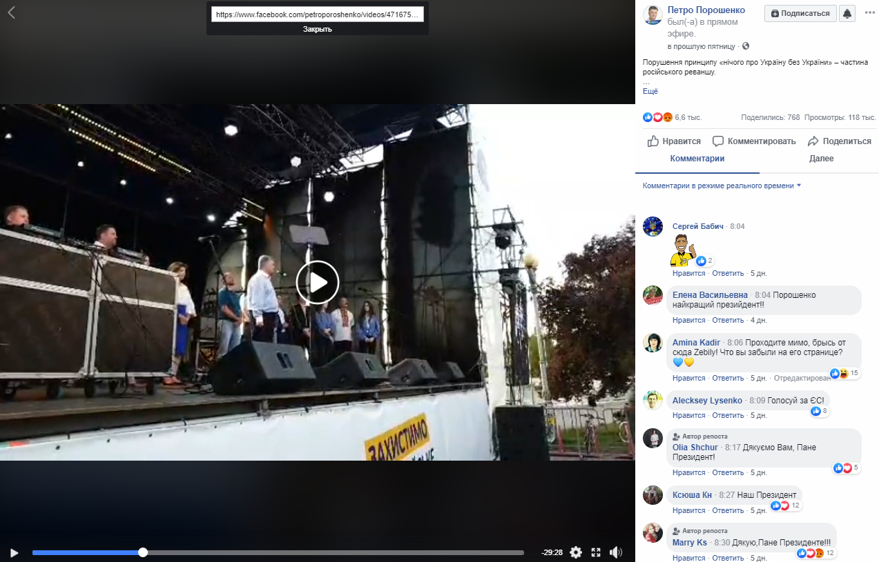 https://www.facebook.com/petroporoshenko/videos/471675900302408/