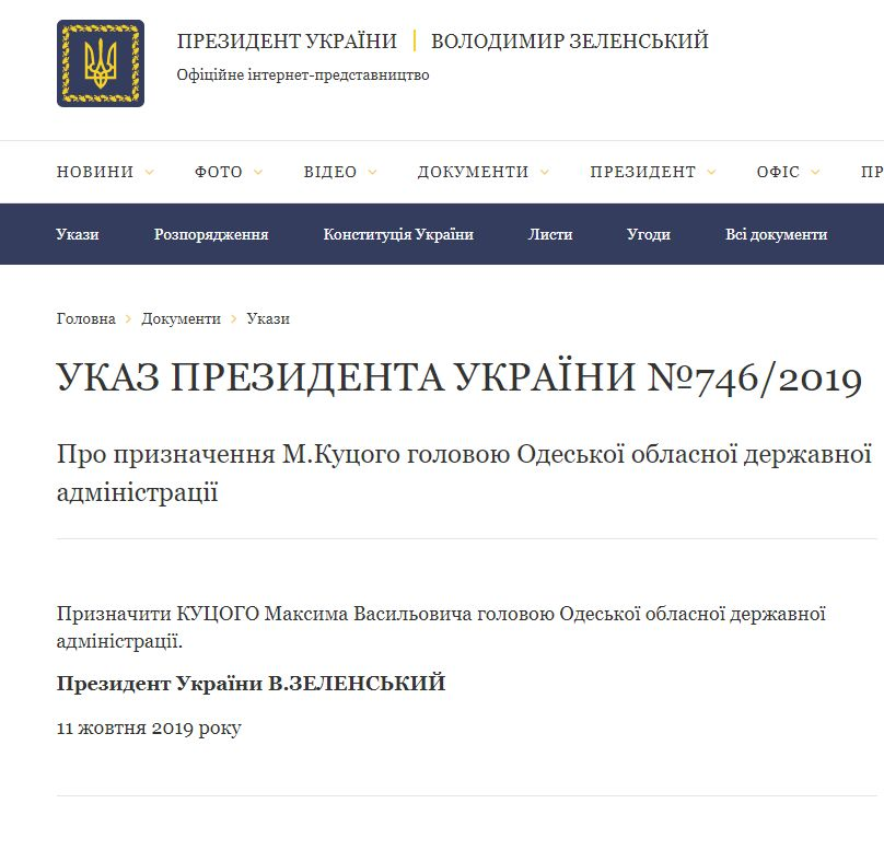 https://www.president.gov.ua/documents/7462019-29921