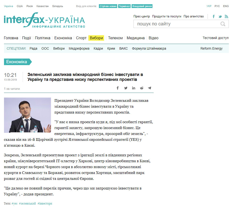 https://ua.interfax.com.ua/news/economic/612947.html