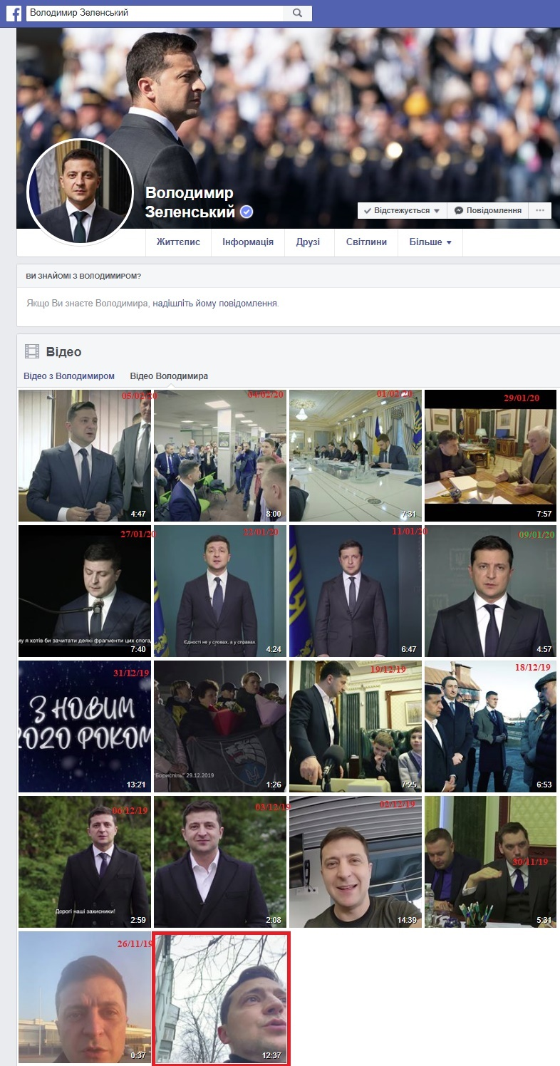 https://www.facebook.com/zelenskiy95/videos_by?lst=100004131577148%3A100007211555008%3A1581689188