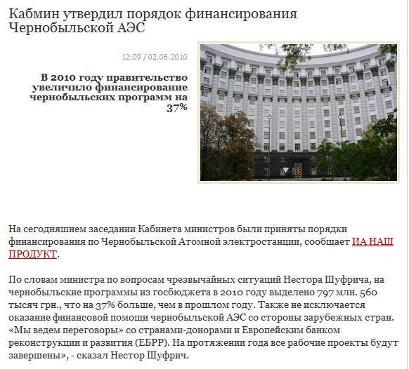 http://www.bagnet.org/news/summaries/ukraine/2010-06-02/48961