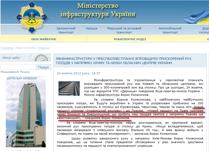 http://www.mtu.gov.ua/uk/news/30079.html
