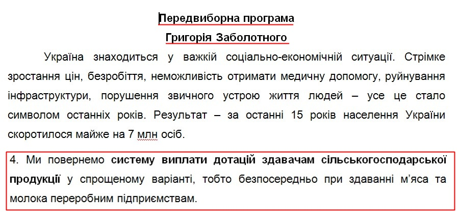 http://www.cvk.gov.ua/vnd2012/files/showdocpf7201=952pd410f01=27