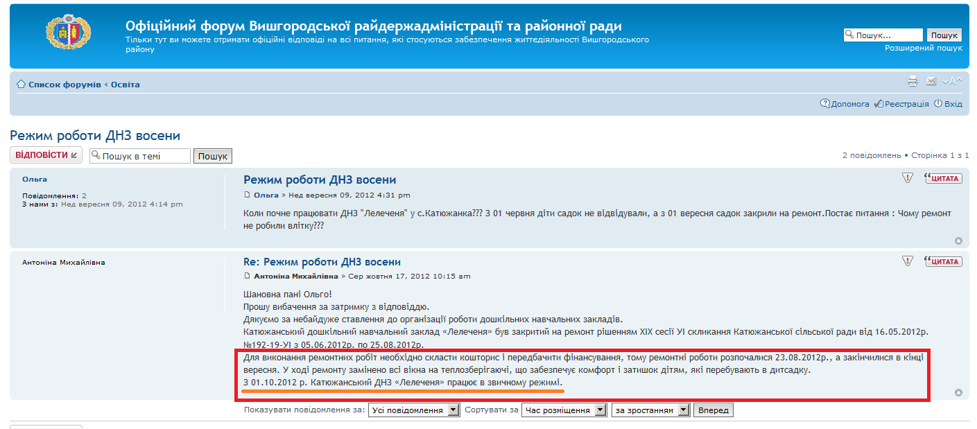 Http://ad-clannet/phpbb/viewtopicphp?f=9t=540sid=6cb65b5278b4518a72f65427de86a263